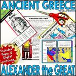 Ancient Greece Alexander the Great cover image for resource.